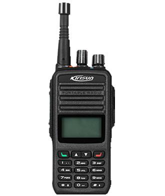 kirisun-250-Lazer Communications - port-shepstone-margate-south-coast-kwazulu-natal-eastern-cape -two-way-radios-digital-analog-cell based