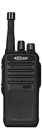 KIRISUN-5-Lazer Communications - port-shepstone-margate-south-coast-kwazulu-natal-eastern-cape -two-way-radios-digital-analog-cell based